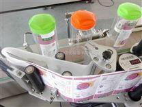 浩悦定制全自动圆瓶双面贴标机
