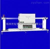 三溫區滑軌式管式爐