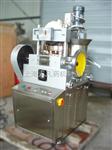 ZPW BZPW B系列专业鸡精块压片机