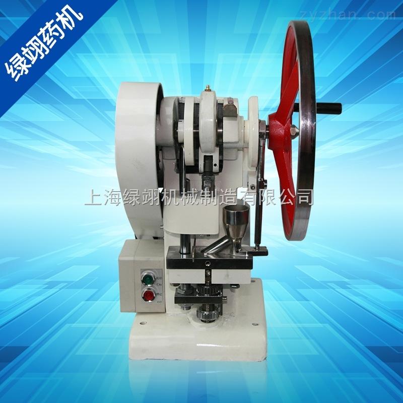 铁质单冲压片机型号