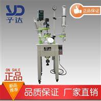 单层玻璃反应釜10-100L