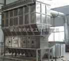 二手臥式高效沸騰流化床干燥機