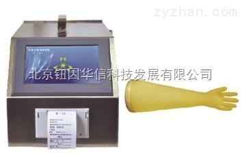 无菌隔离仓手套完整性测试仪