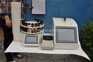 总有机碳分析自动取样器