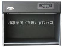 cac60灯箱/verivide标准光源箱/verivide cac60对色灯箱