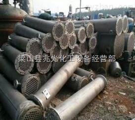 二手40平方全不锈钢列管式冷凝器316L/304L