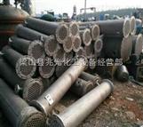 二手60平方不锈钢列管式冷凝器大量出货