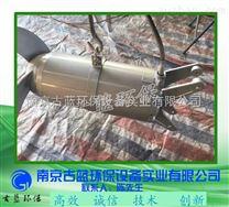 南京古藍供應 污水處理標準攪拌機直聯式 可配用導流罩