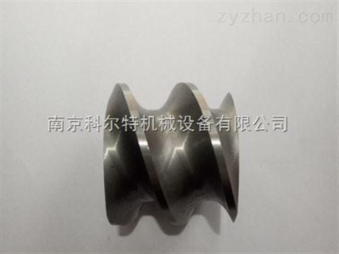 南京科尔特T50机,T75机双螺杆螺纹元件