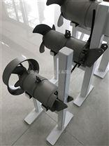 沖壓式潛水攪拌機 QJB0.85/8-260/3-740S 缺氧池 好氧池潛水攪拌機