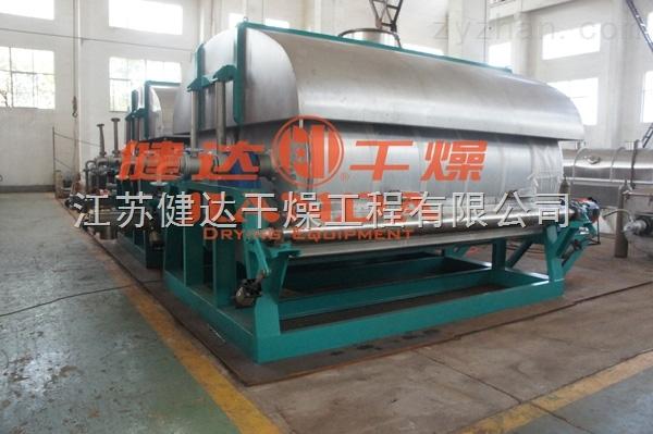 放射性废水环保干燥机