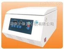 TG1650-W台式微量高速离心机
