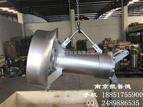 不銹鋼潛水攪拌機 QJB 4/6-400/3-980 污泥反硝化池攪拌器