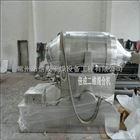 EYH-200速溶茶粉专用二维混合机 香料混合机 卧式运动混合机
