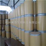 匹可硫酸钠原料药厂家