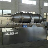 大容量二维运动混合设备 复合肥专用多项混合机
