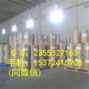 氯乙酰儿茶酚厂家价格|氯乙酰儿茶酚原料药厂家