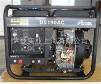 南京萨登190A柴油发电焊机