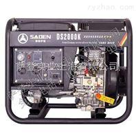 萨登2KW开架式柴油发电机