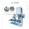 JKC-200C型敞口包装机系列