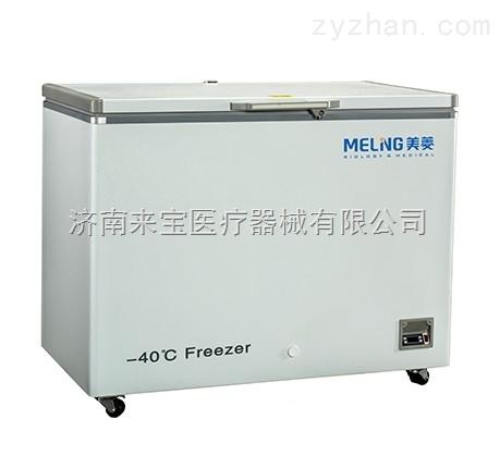 中科美菱-40度低温冰箱价格