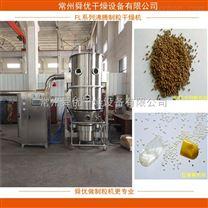 廠家熱銷 FL系列沸騰制粒干燥機 沸騰制粒機