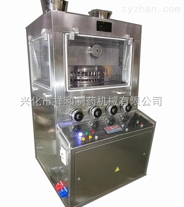 ZP45A旋转式压片机、液压式压片机
