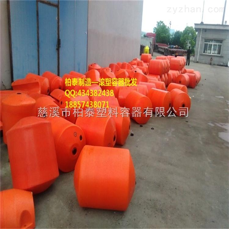 开发塑料潜水泵浮筒喷字警示浮筒上工程用途浮筒