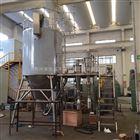 LPG-50酶制剂烘干机 食品色用离心式喷雾干燥设备