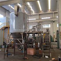鸡粉、鸡汁、咖啡液高速离心喷雾干燥机