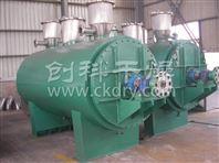 ZPG系列真空耙式干燥机优质供应商