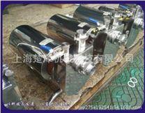 CZB-5-24衛生級不銹鋼自吸泵