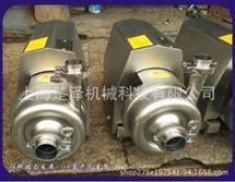 衛生級離心泵 衛生級自吸泵 不銹鋼飲料泵 牛奶泵 酒精泵