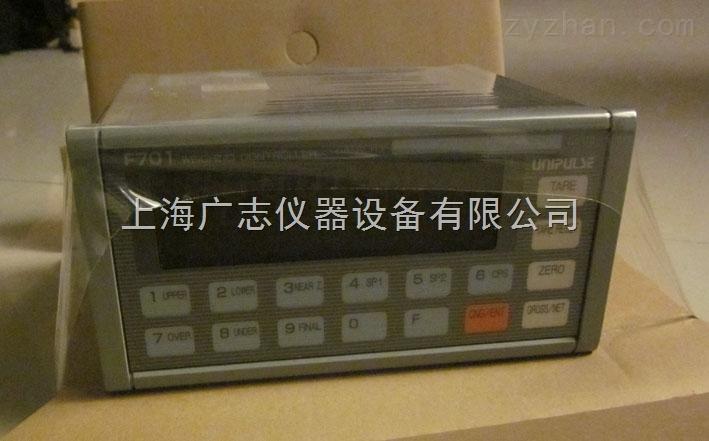 Unipulse F701-Unipulse F701 日本尤尼帕斯进口包装秤仪表
