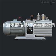 厂家直销旋片式真空泵2XZ-2