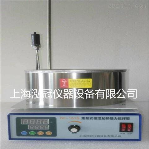 上海生产集热式磁力搅拌器