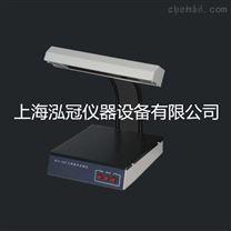 上海專業生產紫外分析儀