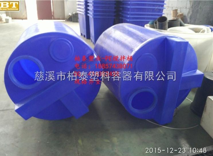 3000L尖底搅拌桶 PE水搅拌桶耐腐蚀搅拌桶