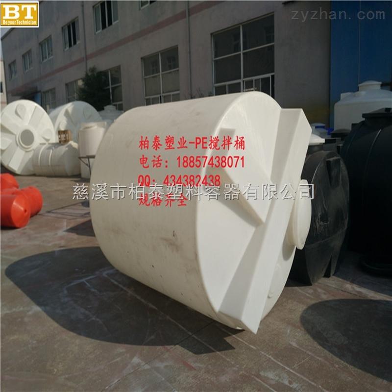 晋江8吨大型药剂搅拌桶 尖底化工储存桶 饲料桶