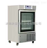 澳柯玛120L小型血液冷藏箱
