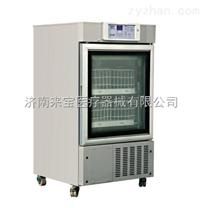 澳柯瑪120L小型血液冷藏箱