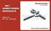 条形取样刀/薄膜取样器生产厂家