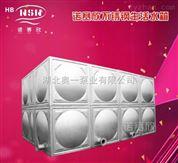 咸宁 方形水箱生产厂家/生活水箱厂家