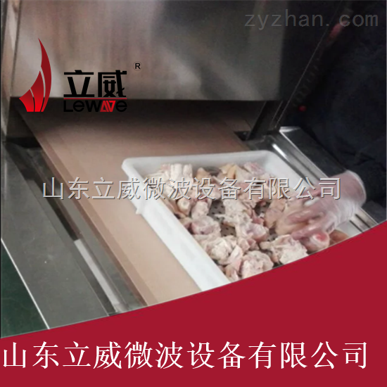 鸡胸肉脱脂机选用微波式