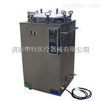 濱江醫療LS-120LJ立式高壓滅菌器