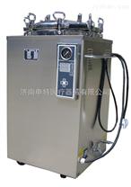 江陰濱江立式高壓滅菌器LS-150LD