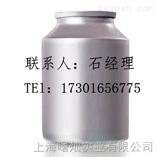 奥氮平生产厂家 价格