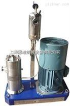 可溶性聚四氟乙烯浓缩分散液高速乳化机