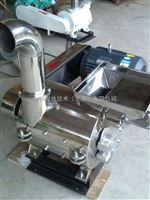 LT-260液氮低温冷冻粉碎机LT-260D型 生物材料粉碎机