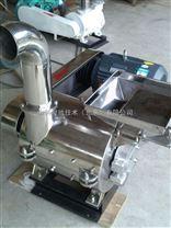 液氮低温冷冻粉碎机LT-260D型 生物材料粉碎机